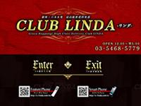 CLUB LINDA -リンダ-