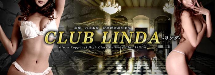 CLUB LINDA(クラブリンダ)